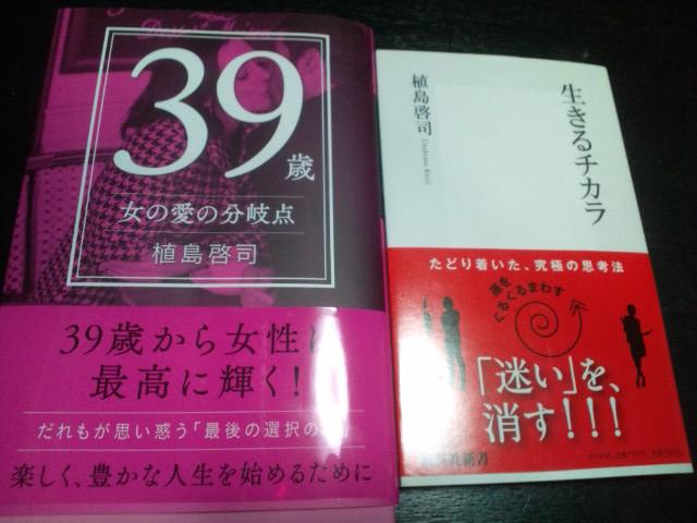 20110729194326.jpg