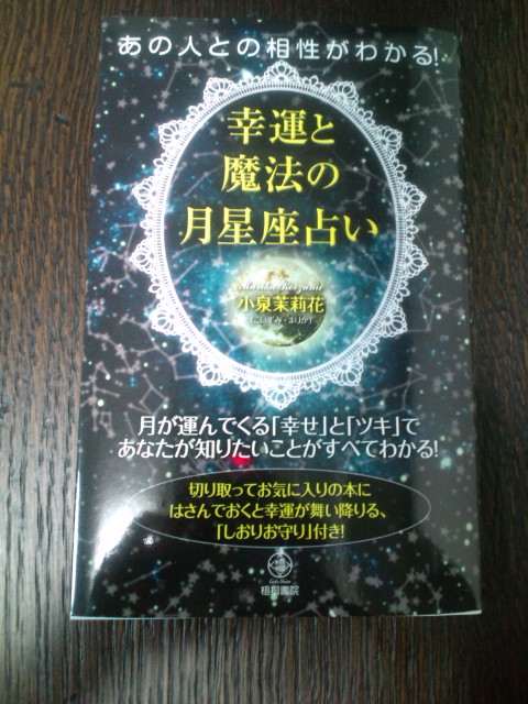 20120411174705.jpg