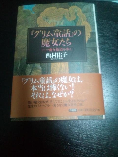 20110314161832.jpg