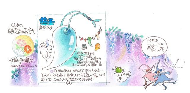CCI20180523.jpg