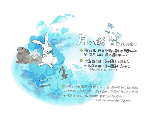CCI20180720_0001.jpg