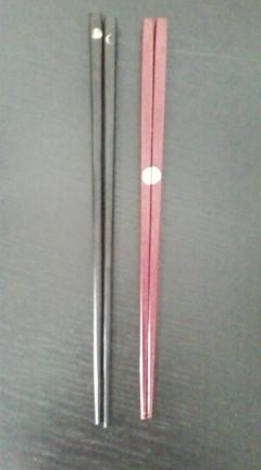 お箸(満月と三日月.jpg