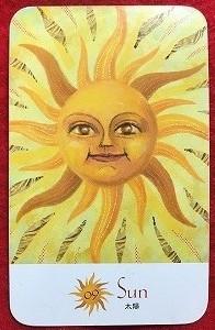 sun9太陽 (2).jpg